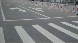 国硕 水性漆马路划线漆薄涂型地坪漆 耐腐防水