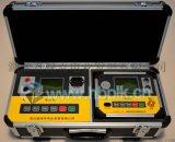 電纜尋跡及故障定位儀 PLKDL-3A
