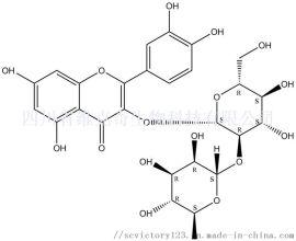 槲皮素-3-O-新橙皮苷标准品