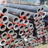 冶钢30crmo    78*12 合金钢管厂家