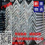 角鋼(材質Q235B)機械廠,加工廠