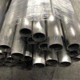 惠州不锈钢圆管加工切割,拉丝面304不锈钢圆管报价