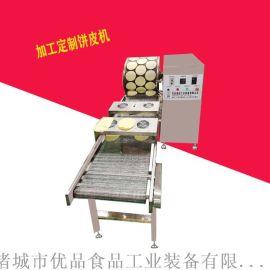 蒸烤型千层蛋皮机 自动制皮蛋皮机 180型蛋皮机