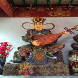 cd1162    廠家,佛教    佛像供應廠家