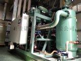 食用菌种殖空调冷却机食用菌冷水机组大棚降温设备