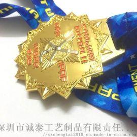 马拉松奖牌电镀双色城市联赛奖牌定制学校跑步牌