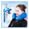 护颈水晶绒充气旅行枕 东莞颈保保充气旅行枕厂家定制