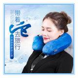 護頸水晶絨充氣旅行枕 東莞頸保保充氣旅行枕廠家定製