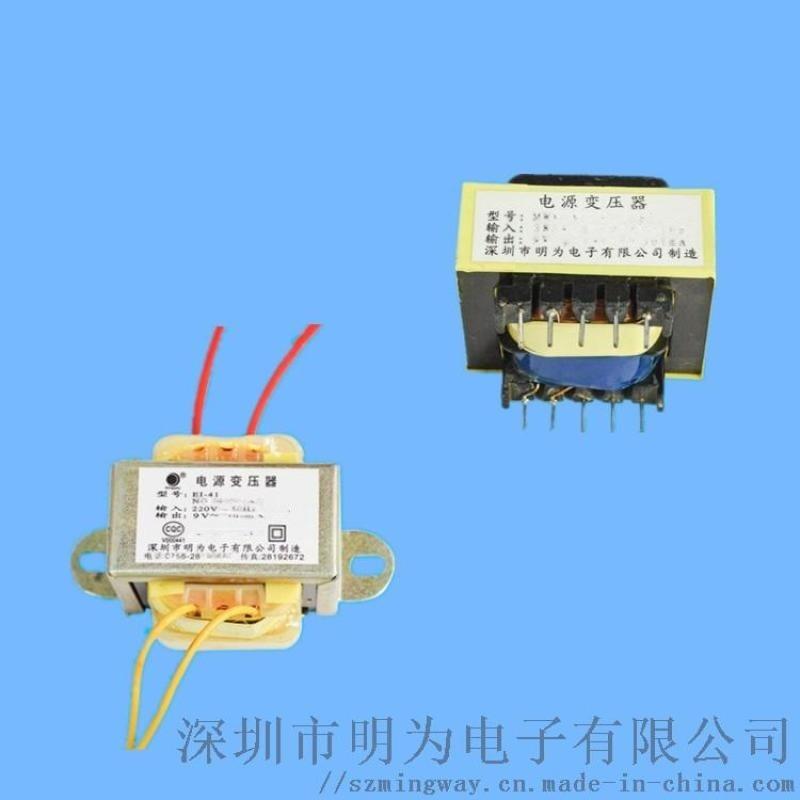 深圳线性电源厂家 EI型低频变压器 火牛包桥变压器