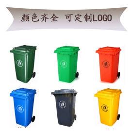 吉林垃圾桶生产厂家,果皮箱-沈阳兴隆瑞