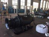 斜拉式套筒带滑轮轴流泵
