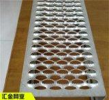 地铁站用铝合金鳄鱼嘴防滑板脚踏板长度可达6米