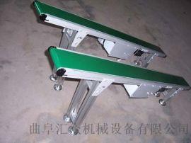 裙边皮带输送机 铝型材输送机 六九重工 节能传送机