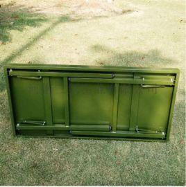 1.2米户外会议便携式折叠桌钢制训练折叠桌椅