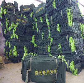 榆林哪里有卖防汛沙袋15591059401