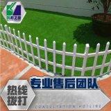 泉州厂家直销PVC草坪护栏