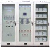 40AH 220V直流屏直流电源系统