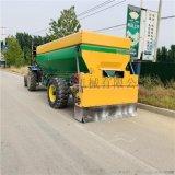 路面石灰撒佈機 振動除渣撒佈機 大容量石灰撒佈機