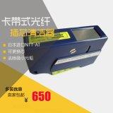 南京奈研直銷日本進口NTT卡帶式光纖/插芯清潔器
