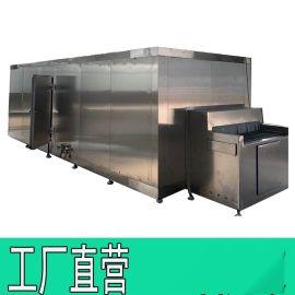 刀鱼隧道式速冻机 鲅鱼速冻设备