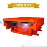 GPZ盆式橡胶支座  双向活动支座 单向活动支座