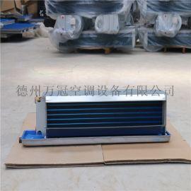 风机盘管厂家,FP-68WA暗装风机盘管