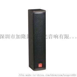 深圳市舞台灯光会议室专业音响