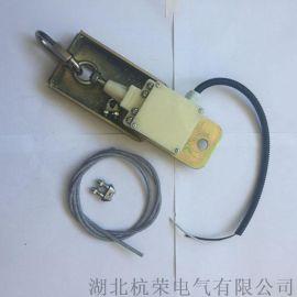 GL-3防过卷开关安全使用