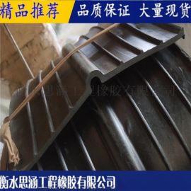 国标可卸式橡胶止水带蝶形梯形止水带 规格全