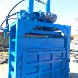 紙箱包裝盒回收壓縮液壓捆包機 現貨60噸液壓捆包機