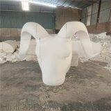 定制玻璃钢羊角雕塑、佛山玻璃钢动物造型