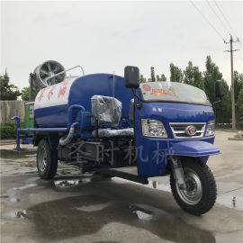 雾炮除尘小型洒水车厂家直销 18马力柴油三轮喷洒车