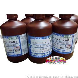 供应日本十条PEP-Z减粘剂 稀释剂 PE瓶、PP瓶、塑料瓶印刷用