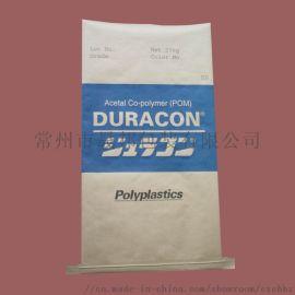 厂家定做纸塑复合袋 牛皮纸复合袋 纸塑袋
