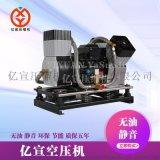 无油静音空压机高压气泵喷漆装修空气压缩机新能源用