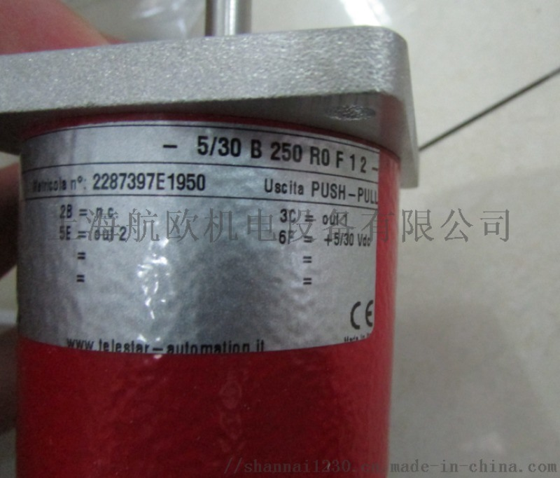 TELESTAR位移感測器