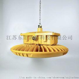 LED防眩高顶灯OHBF815防爆大功率泛光灯