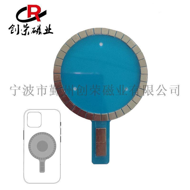 釹鐵硼45SH蘋果無線充電磁吸手機殼磁鐵