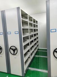 广州全新办公家具铁皮柜,文件柜,资料柜,档案密集柜