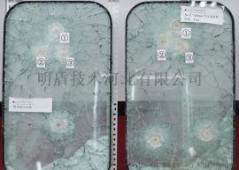 **建筑防弹玻璃、防砸玻璃、特种玻璃、曲面钢化玻璃