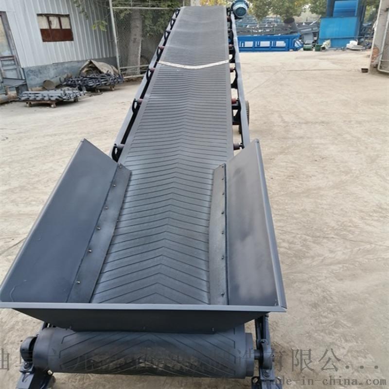 鏈板爬坡線 鏈板運輸機按需定做 LJXY 不鏽鋼網