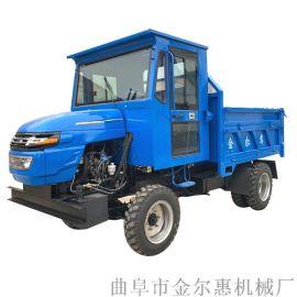 载重3吨四驱液压翻斗车 四不像运输用拖拉机