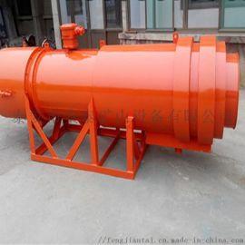 KCS-300矿用湿式除尘风机效率高性价比高
