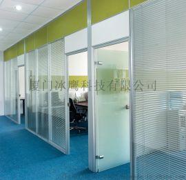 厦门钢化玻璃隔墙  防火玻璃隔墙 不锈钢玻璃框架