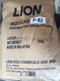 粉状MES(含15%沸石) 脂肪酸甲酯磺酸钠 Lion日本狮王 洗衣粉用