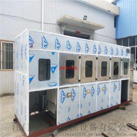 恒泰厂家定制龙门式机械臂超声波清洗设备