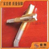 蘇州承接舊絲錐修磨廠家