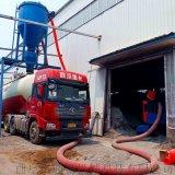 新疆地庫粉煤灰清運環保風力吸灰機氣力式抽料機