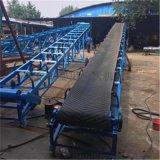 仓库化肥运输装车皮带机 稻米装卸皮带给料机ljxy
