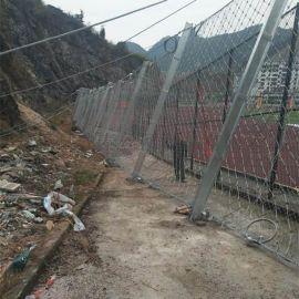 四川边坡防护网公司 sns边坡防护网厂家